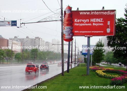 билборды (1)