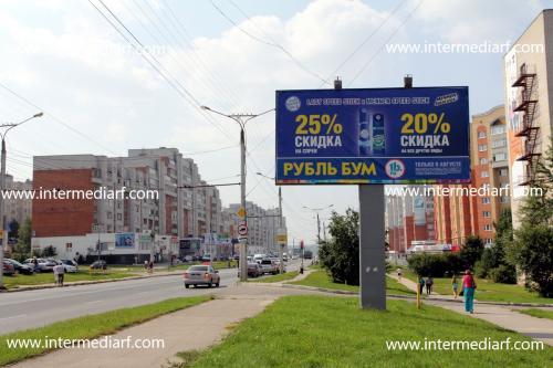 билборды (10)