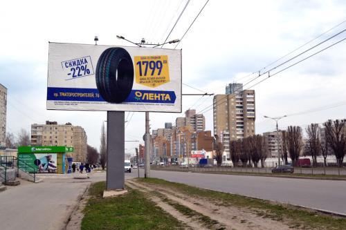 билборды (11)
