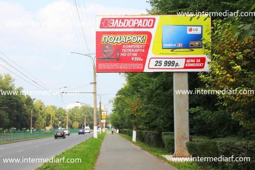 билборды (12)