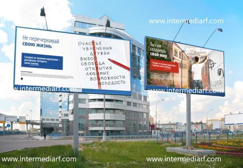 билборды (13)