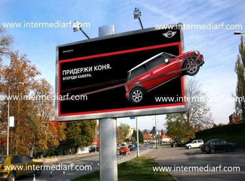 билборды (14)