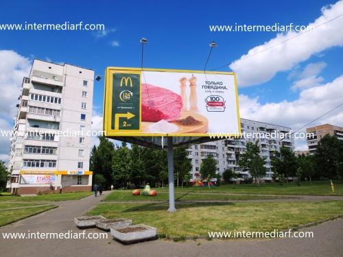 билборды (2)