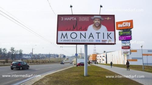 билборды (3)