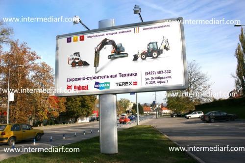 билборды (4)
