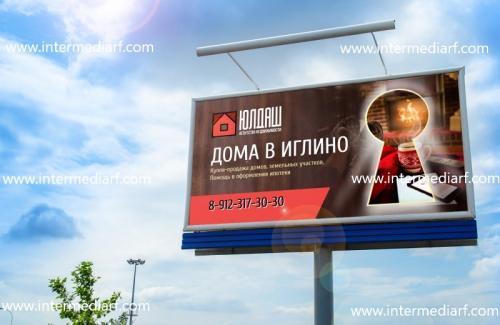 билборды (5)