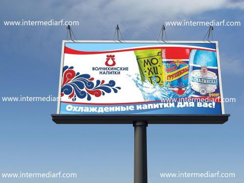 билборды (6)