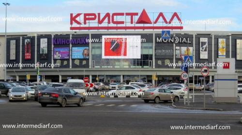 улица Дмитрия Менделеева, 1а